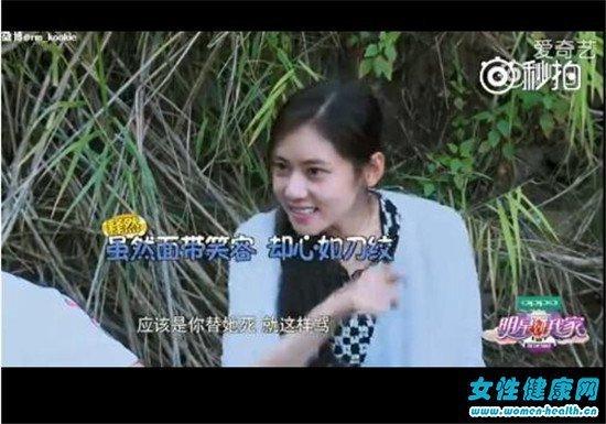 秋瓷炫于晓光结婚证公布 童年悲惨的她找到了幸福