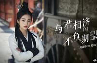 大宋少年志演员阵容 大宋少年志角色介绍